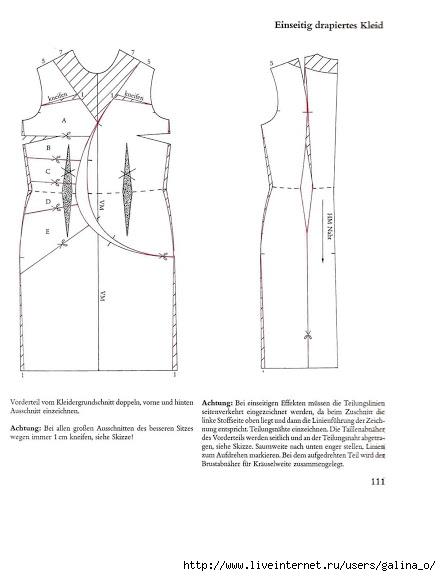 systemschnitt_1-p120-1 (441x576, 80Kb)