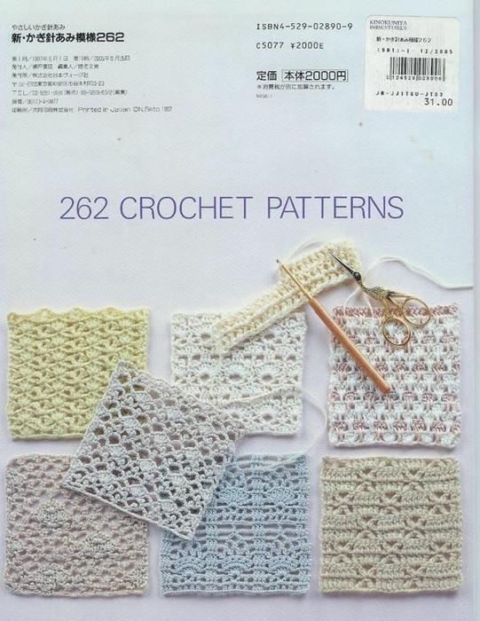 262 Patrones de crochet - 1997_1 (541x700, 288Kb)