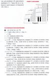 Превью origina 2l (394x594, 235Kb)