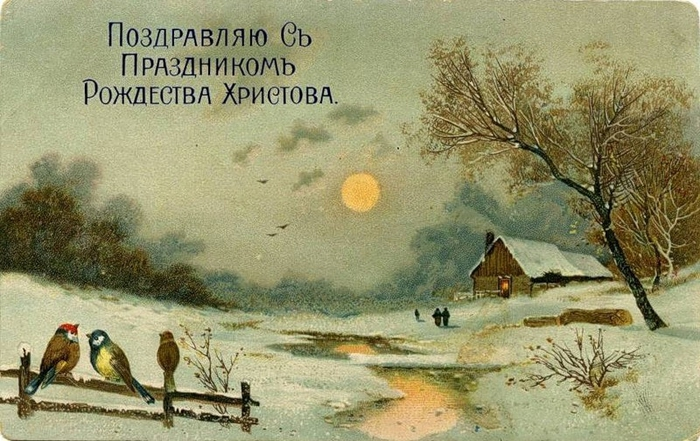 christmas-card46 (700x441, 272Kb)