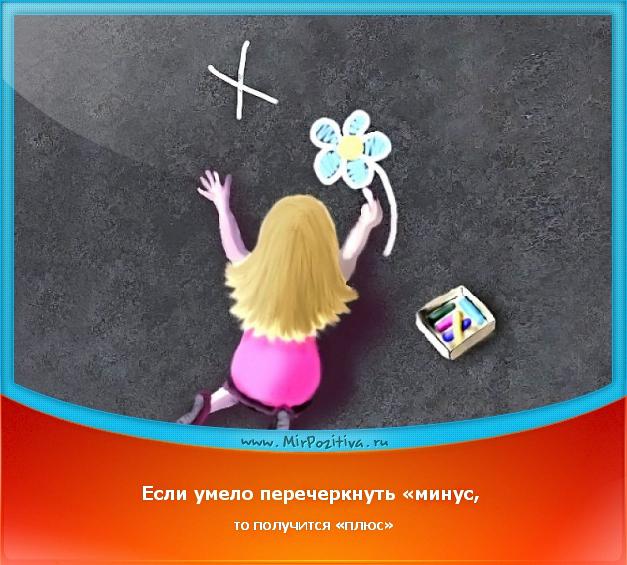 0_105145_fad1a51a_XL (627x565, 398Kb)