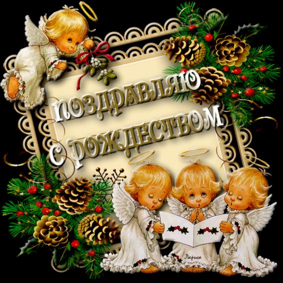 8kQks8XF4m_7699425_10353794 (566x566, 622Kb)