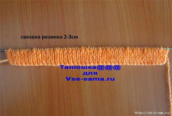 шапочка (3) (580x393, 127Kb)