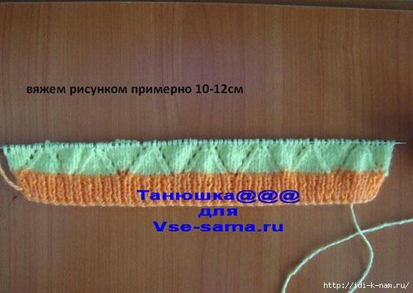 шапочка (4) (580x411, 132Kb)