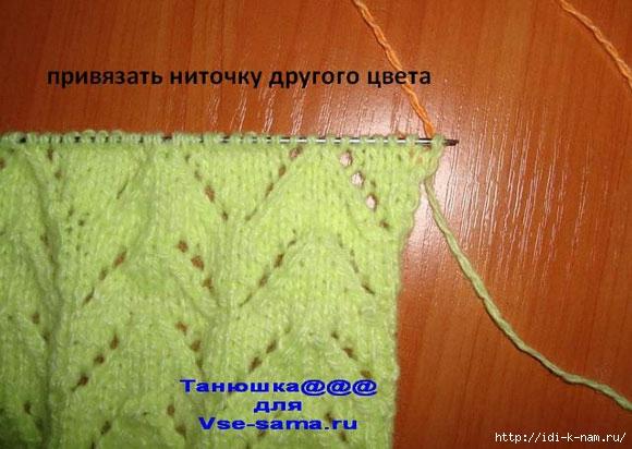 шапочка (8) (580x412, 158Kb)