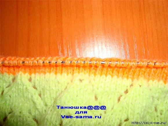шапочка (10) (580x435, 166Kb)