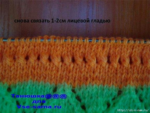шапочка (12) (580x435, 169Kb)