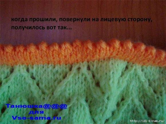 шапочка (15) (580x435, 159Kb)