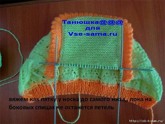 шапочка (17) (580x435, 168Kb)