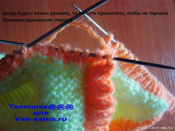 шапочка (22) (580x435, 167Kb)