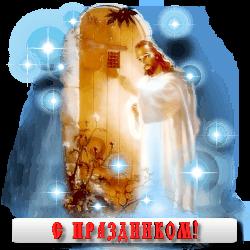 3996605_S_Prazdnikom_Rojdestva_Hristova (250x250, 27Kb)