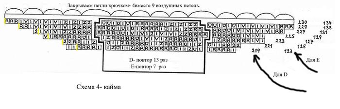 115-218 (700x224, 75Kb)
