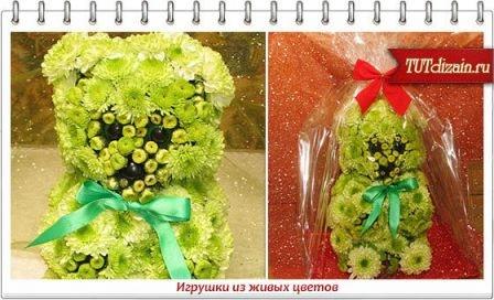 Цветы на флористической губке своими руками фото 504