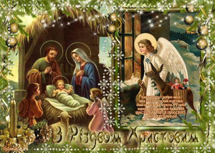 Рождество/1389090721_RCsdB_K7SsM (700x499, 82Kb)