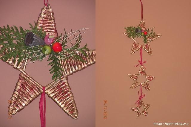 новогодняя елочка (44) (640x427, 161Kb)