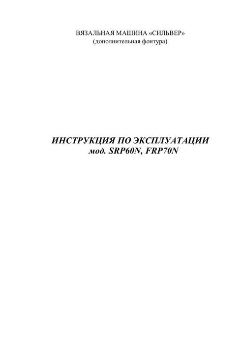 299_1 (494x700, 22Kb)
