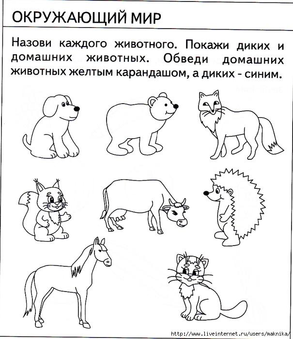 картина вязанная лошадь крючком