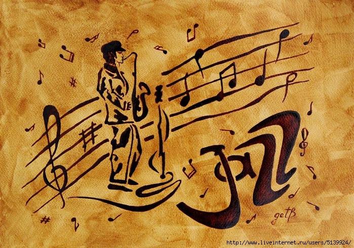 jazz-coffee-painting-georgeta-blanaru (700x490, 384Kb)