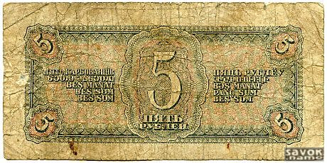 процентные ставки банков днепропетровска