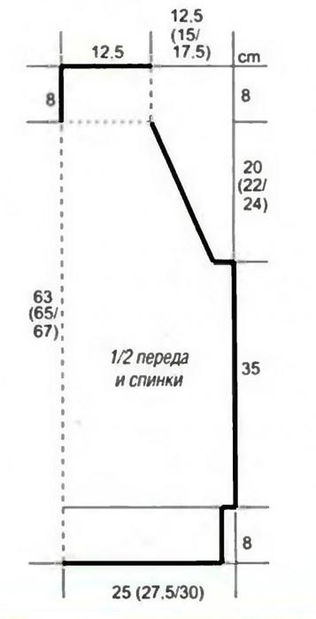 sabr12-460x901 (357x700, 26Kb)