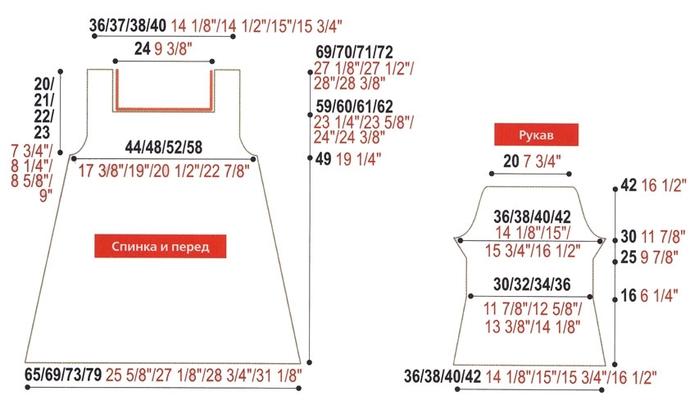 oa1 (700x405, 114Kb)