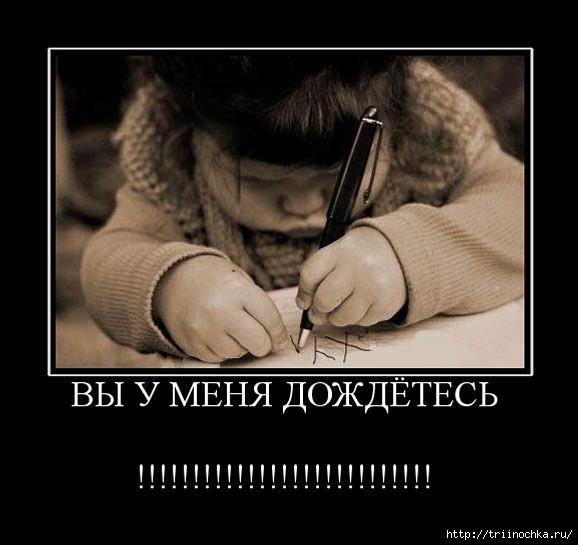 Старуха из ирги ....и другие перлы)))