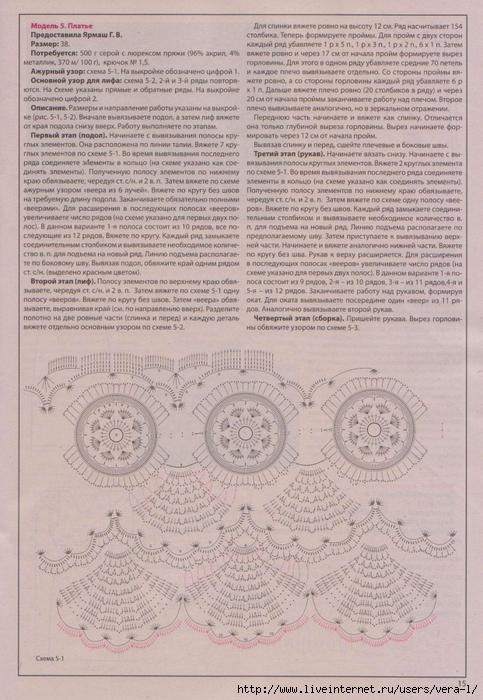 5038720_Vyajem_kruchkom_9113_14 (483x700, 314Kb)