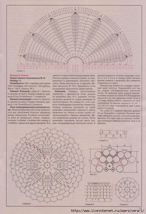 5038720_Vyajem_kruchkom_9113_16 (479x700, 310Kb)