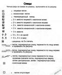 Превью krasivyj-snud-spicami-2 (499x604, 125Kb)