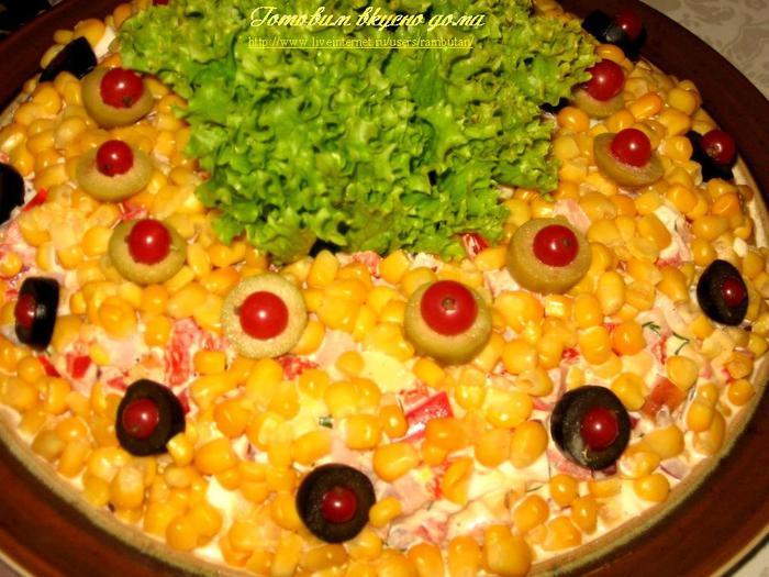 Золотой браслет салат