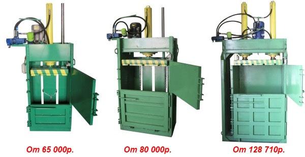 Пресс для бумаги (600x310, 56Kb)