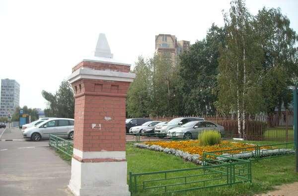 Усадьба Воронцово1 (600x395, 186Kb)