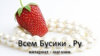 3667889_vsembusiki (320x180, 14Kb)