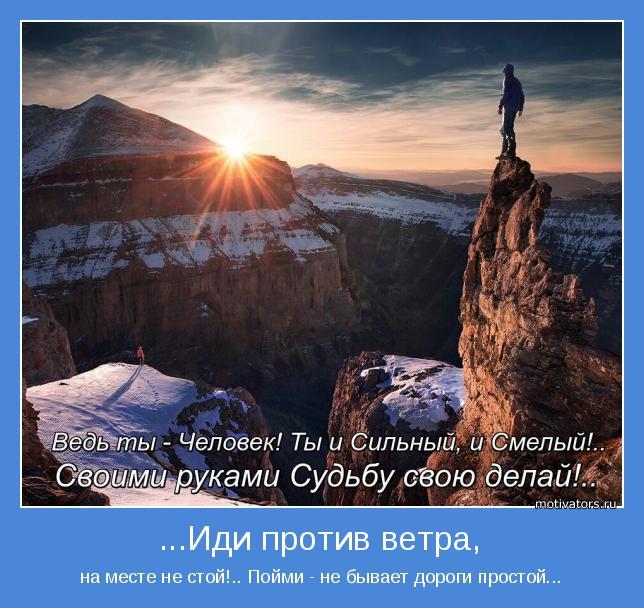 motivator-56415 (644x608, 71Kb)
