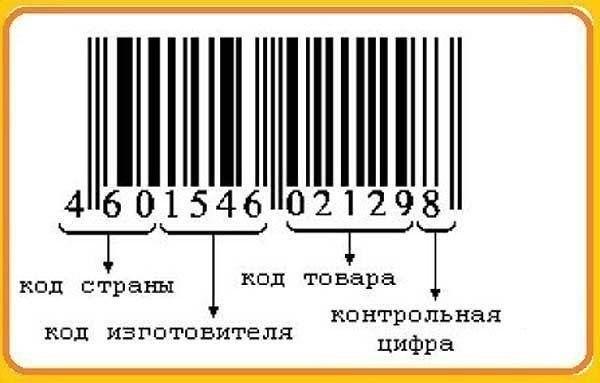 4208855_16cjqsjaxzA (600x383, 33Kb)