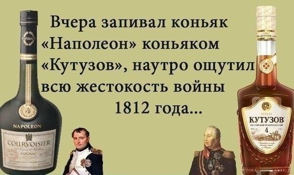 1389296401_frazochki-8 (601x358, 116Kb)