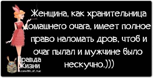 1389296431_frazochki-10 (604x307, 96Kb)
