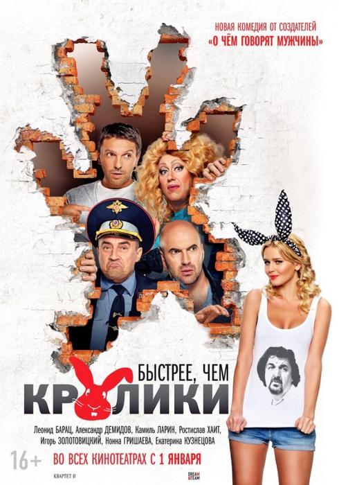 2835299_kroliki_1_ (490x700, 274Kb)