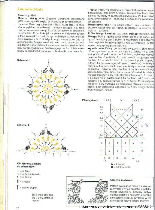 0_5bfc3_1fffaf73_XL (516x699, 262Kb)