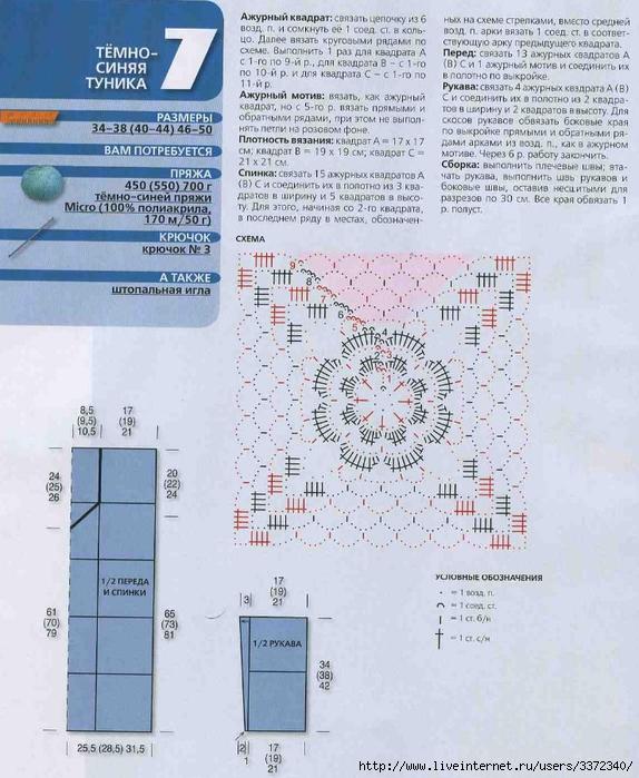 f6acfbbc4c98 (574x700, 308Kb)