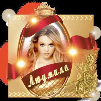 4877129_Ludmila_Welcome_by_MerlinWebDesigner (340x340, 76Kb)