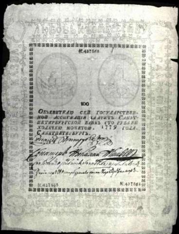 money-ekaterina (368x480, 75Kb)