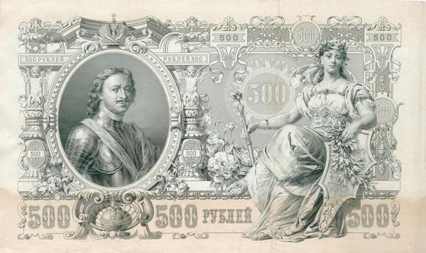 petenka (600x356, 49Kb)