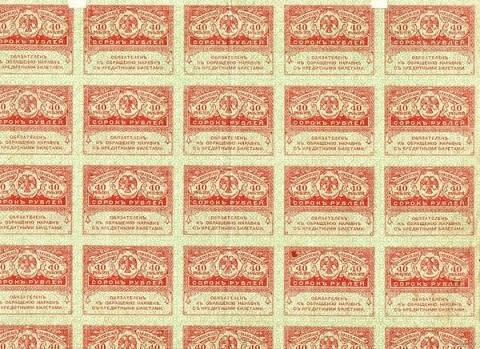 kerenki (480x349, 113Kb)