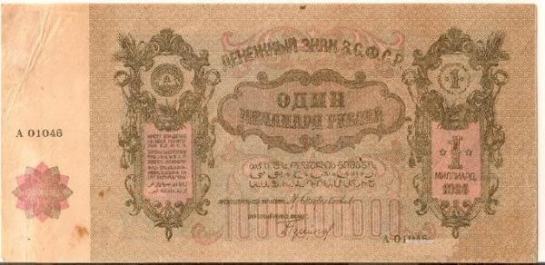 1-mlrd-ru (600x292, 36Kb)