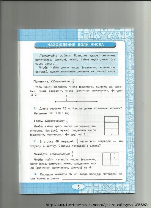 Scan0006 (508x700, 242Kb)
