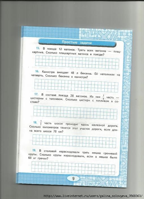 Scan0010 (508x700, 250Kb)