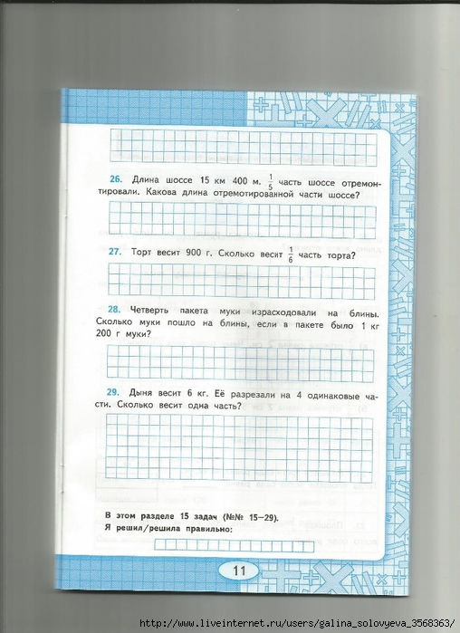 Scan0012 (508x700, 243Kb)