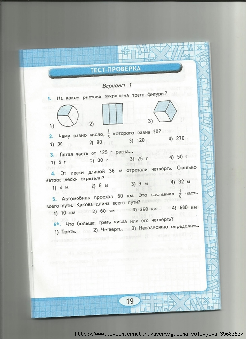 Scan0020 (508x700, 217Kb)