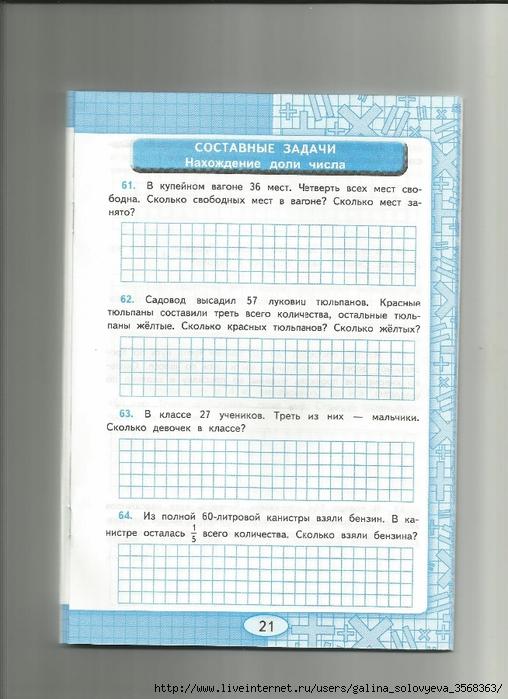 Scan0022 (508x700, 255Kb)